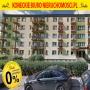 Mieszkanie Końskie ul. Gimnazjalna 41c